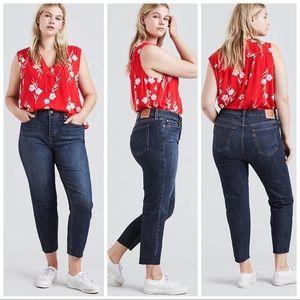 •LEVI'S• Dark Wash High Rise Wedgie Skinny Jean